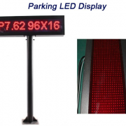 parking-lot-led-1